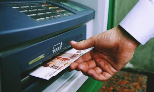 Как вывести деньги из Инвесткопилка Тинькофф — пошаговая инструкция