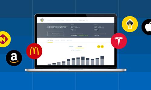 Тинькофф Инвестиции: как зарегистрироваться и начать зарабатывать