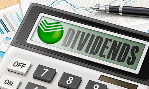 Сбербанк брокер: налоги с дивидендов — нужно ли платить?