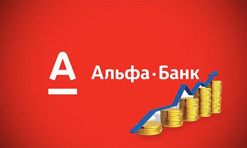 Инвестиции в Альфа банке: какие условия, как вывести деньги. Пошаговая инструкция для приложения