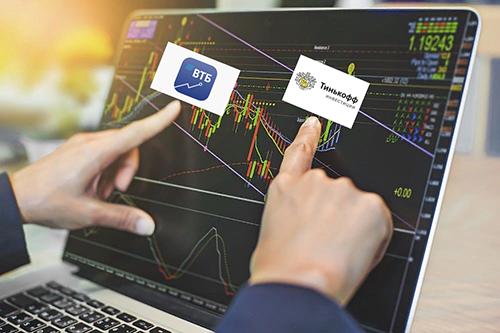 втб-или-тинькофф-инвестиции