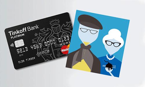 Можно ли получать пенсию на карту Тинькофф банка в 2021 году?