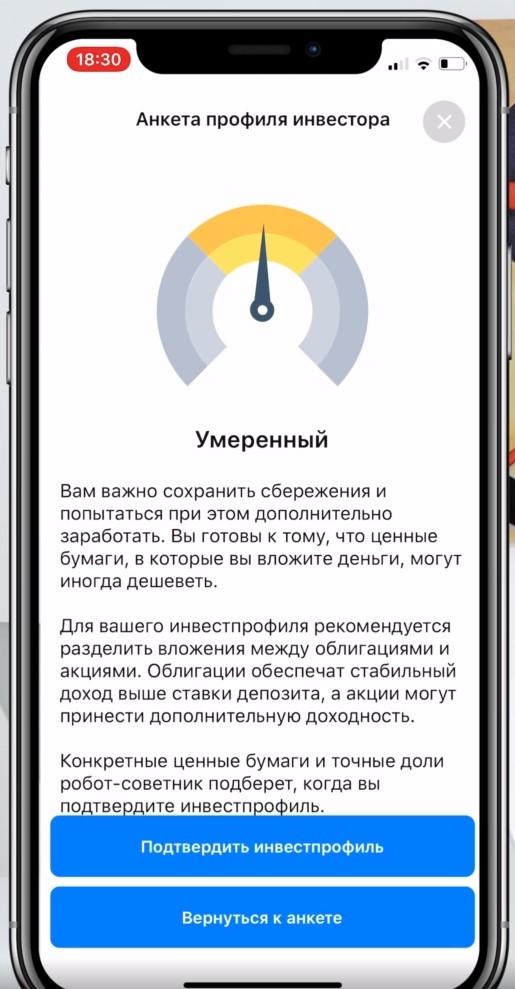 Портфель ВТБ