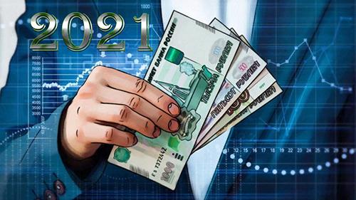 инвестиции-в-2021-году-во-что-вкладываться