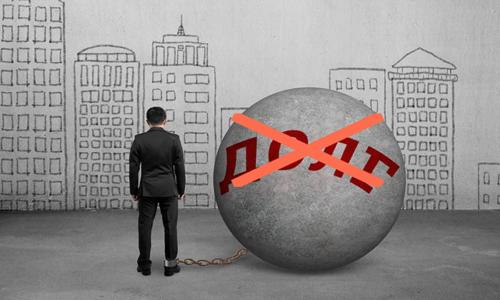 Право списания долга раз в 5 лет – что это такое и как оформить?