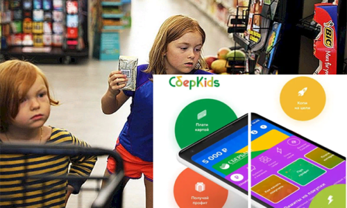 Как оплачивать картой Сберкидс с телефона в магазине в 2021 году?