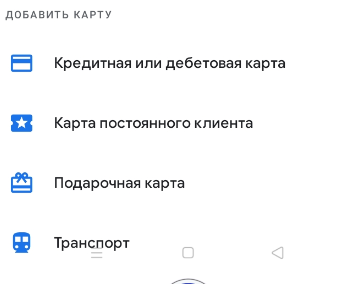 сберкидс-приложение