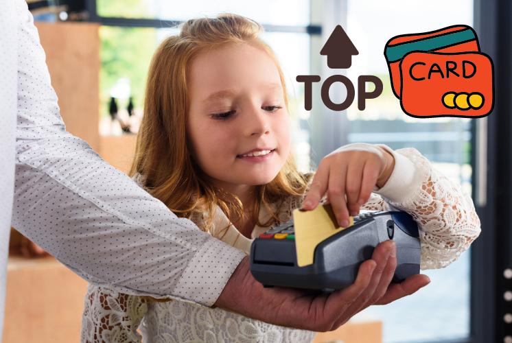 топ-5-банковских-карт-для-детей