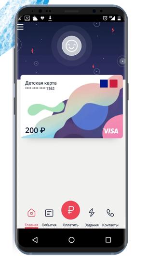 почта-банк-детская-карта