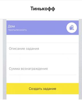 информация-по-тинькофф-джуниор
